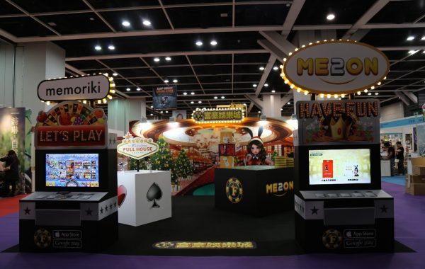 HK Winter Toy's Expo 2016